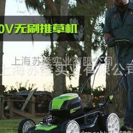 格力博 80V锂电割草机 手推式推草机草坪机
