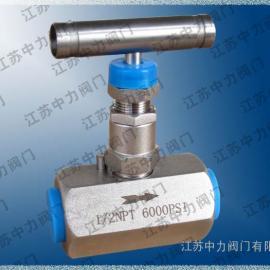 VNV不锈钢高温高压针阀