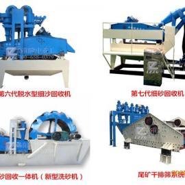 泥浆净化机处理泥浆变废为宝 打桩泥浆处理设备:细砂回收机