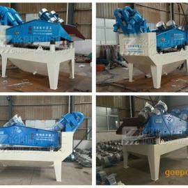 现货供应细沙回收机 回收尾砂的装置 污泥中细沙回收机生产