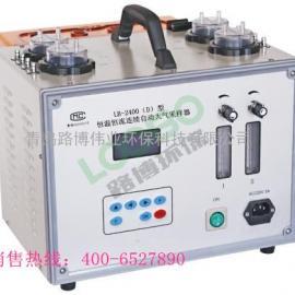 青岛路博供LB-2400型恒温恒流大气采样器厂家直销价优