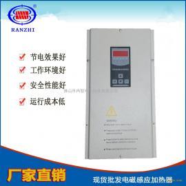 冉智供应电磁加热器炒货机加热改造电磁加热控制器
