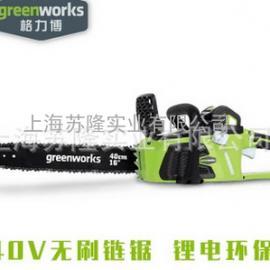 格力博40V80V电锯大容量充电式电链锯 伐木链锯