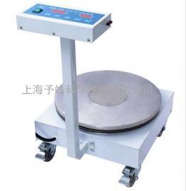 H01-2G大功率磁力搅拌器