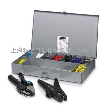 菲尼克斯工具套件CRIMPSET 25 - 1202580
