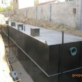 城镇污水处理 一体化污水处理设备