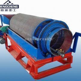 非洲砂金专业选矿设备之无轴滚筒筛金机