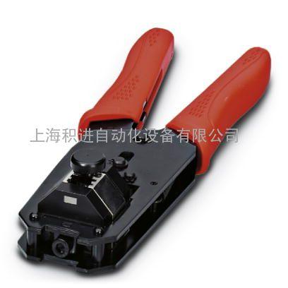VS-CT-RJ45-H - 1653265菲尼克斯压线钳