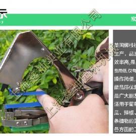 美国进口绑枝机 美国绑枝机BZ-B 优质绑枝机 使用寿命长 ***新款