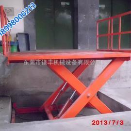 电动剪叉式升降平台|东莞装货电动装货平台厂家