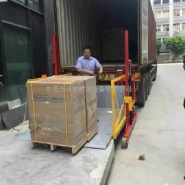 东莞流动式装货平台|东莞移动式卸货拼图