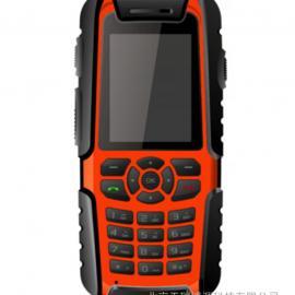 北京防爆手机厂家直售E200本安防爆手机电信3G+天翼对讲