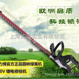 格力博电动80V绿篱机、格力博茶树茶叶双刃修枝机
