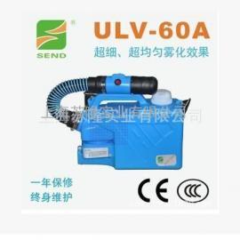 幼儿园消毒杀菌信迪牌ULV-60A型超低容量喷雾器