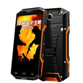 W506本质安全型防爆手机(新款4G全网通),双卡双待