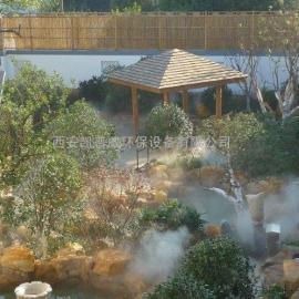 西安景观人造雾设备