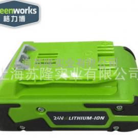 格力博 24V 2.0电池包 锂电池、格力博24V锂电池