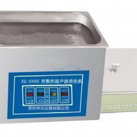 KQ5200DE超声波清洗器