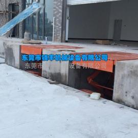 东莞定制2T 电动升降平台 剪叉式升降货台
