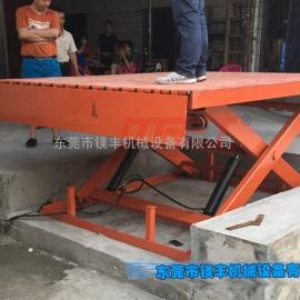 萝岗供应液压式升降平台|叉车装卸电动升降平台