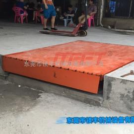 东莞固定式卸货平台|固定式装卸平台定制