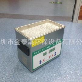 PCB手机线路板超声波清洗机-计算器线路板清洗机