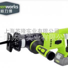 格力博电动往复锯 充电往复锯、格力博24V锂电往复锯