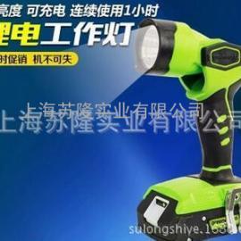 格力博 照明灯 24V锂电充电工作灯 充电灯