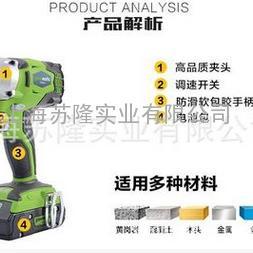 格力博电动手枪钻、24V电钻、功能手枪钻、档位可调、无刷电钻