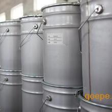 高铬铸铁型铁基合金粉末Fe320等离子喷涂专用粉末