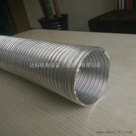 北京DEC厂家铝合金伸缩软管 消防通风专用金属波纹软管