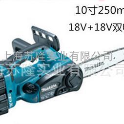 日本牧田DUC252RM2/Z 36V锂电充电式电链锯 牧田伐木电锯