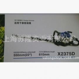 韩国现代绿篱机、双刃单刃绿篱机、现代X625D绿篱机