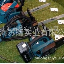 日本牧田36V充电式链锯 UC250DWBE、牧田充电式链锯