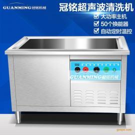超声波清洗机 医院医用器械清洗器 实验室超声波清洗机