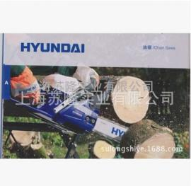 韩国现代X960油锯、韩国伐木油锯X960、现代油锯