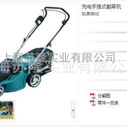 日本牧田DLM431PM2充电式手推草坪机 牧田手推式割草机