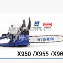 韩国现代X960油锯、韩国现代20寸油锯 现代伐木锯
