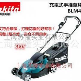 日本牧田 DLM380Z 充电式草坪机,电动手推割草机