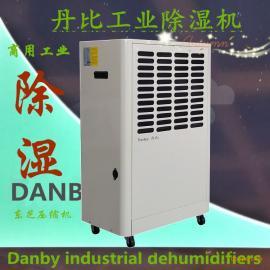 珠海抽湿机 电子车间仓库除湿器 珠海工业去湿机厂家