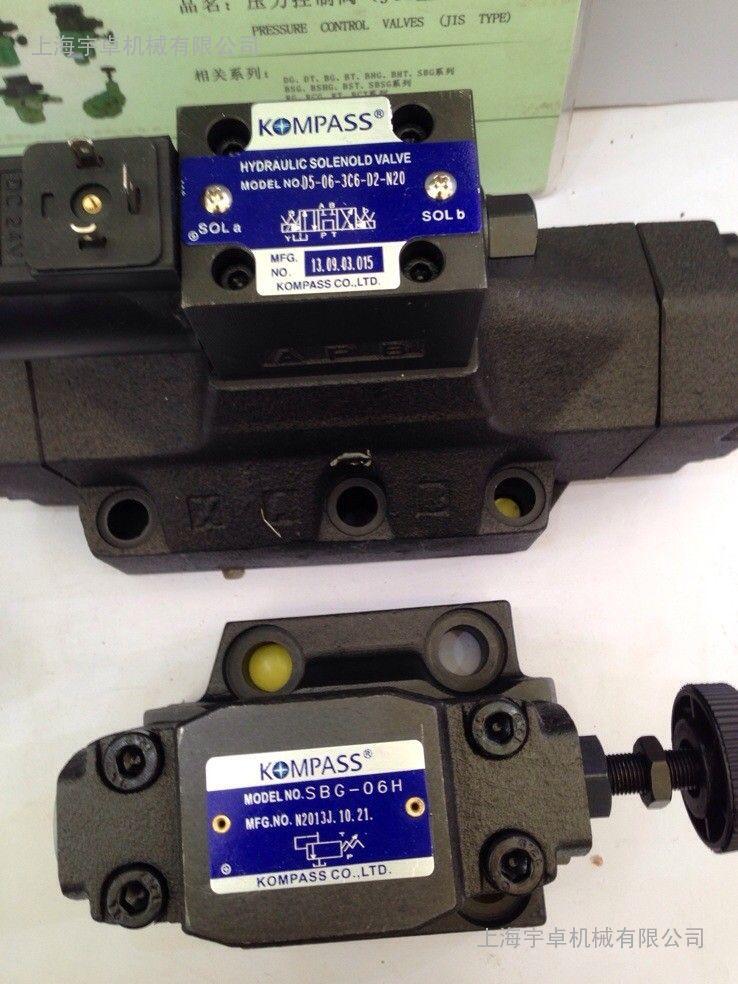 DSHG-04-3C2,DSHG-04-3C60