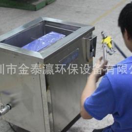 PCB电路板清洗机/离子风机电路板清洗机/超声波清洗机