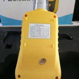 供应国产路博LB-BZ泵吸甲醛(CH20)气体检测仪