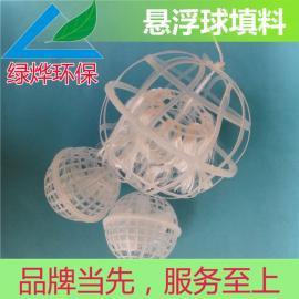 厌氧悬浮填料 生物悬浮填料 耐酸碱 抗老化