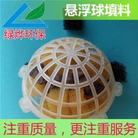 悬浮球 多空旋转球形悬浮填料