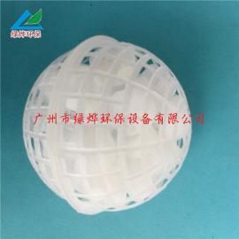 厌氧悬浮填料 污水处理生物悬浮球填料