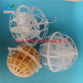 多孔悬浮球填料 生物悬浮球 厂家直销 无需固定