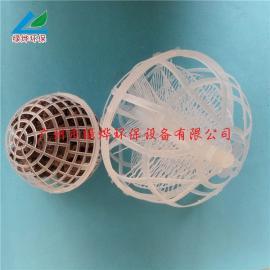 悬浮球填料 塑料多空旋转球形悬浮填料