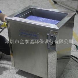 电路板超声波清洗机/PCB电板清洗机/离子风机电路板清洗机