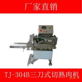 促销TJ-304B三刀式高效切熟肉机,切叉烧卤肉牛肚切鱼片猪耳朵机